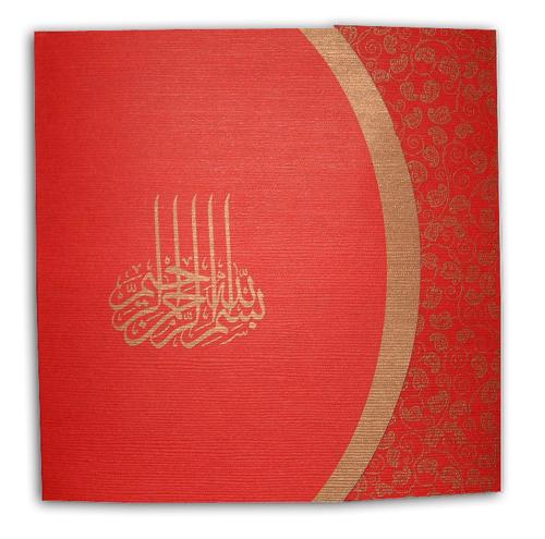 Muslim Wedding Card ABC 414