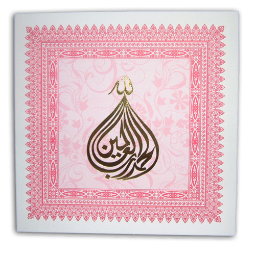 Muslim Wedding Cards Birmingham UK Wedding Cards Direct – Muslim Wedding Invitation Cards Uk