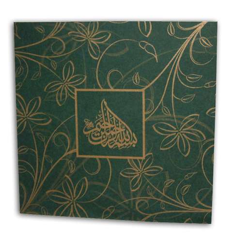 Muslim Wedding Card GFB Green