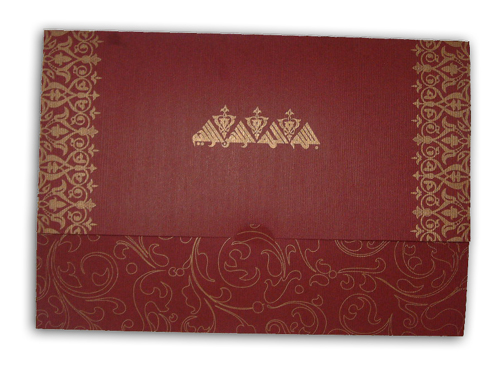 Muslim Wedding Card LMM A5