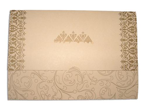 Muslim Wedding Card LPM A5
