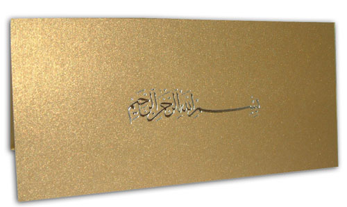 Islamic Wedding Invitations gangcraftnet – Muslim Wedding Invitation Cards Uk