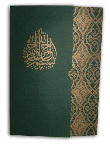 Muslim Wedding Card PGM A5