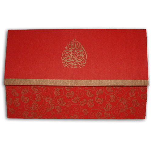 Muslim Wedding Card BGL Red